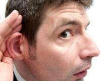 Усиление слуха (быстрый настрой)