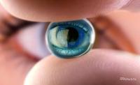 Настрой на острое зрение