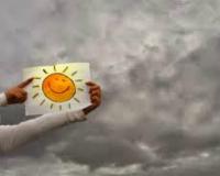 Стойкость сквозь непогоду