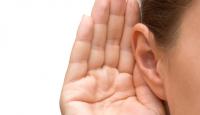 Настрой на усиление слуха
