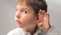 Усиление слуха (2-й вариант)